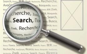 6 причин, почему нельзя использовать перевод в поисковом маркетинге