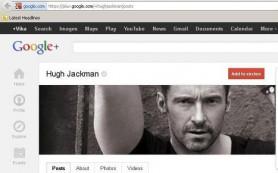 В Google+ появились персональные адреса страниц