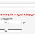 PR.SAPE. Оплата заявок в рассрочку