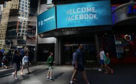 Ранние инвесторы Facebook с четверга смогут продать часть своих акций