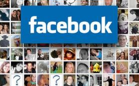 Германия возобновила расследование против Facebook