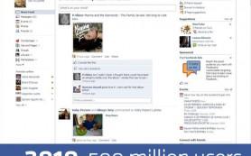 Facebook вынудили продолжить судебную тяжбу из-за «Спонсируемых историй»