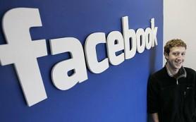 Facebook устанавливает срок в 30 дней для полного удаления фотографий