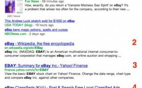 Google стал показывать меньше результатов поиска на странице