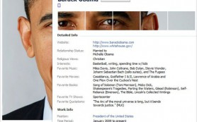 В Facebook появилась поисковая реклама