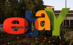 Аукцион eBay объявил вне закона товары для колдунов