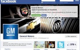 Исследование: затраты на рекламу в Facebook растут быстрее затрат на поисковую рекламу