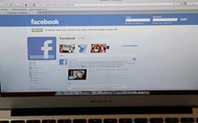Facebook обвинили в утечке личных данных