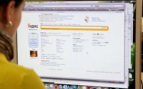 Компания «Яндекс» стала членом международного консорциума W3C