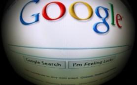 Поисковик Google напомнит о днях рождения друзей