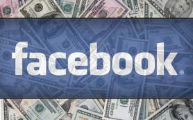 Британские пользователи Facebook смогут играть прямо в сети в азартные игры