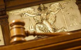 Участникам судебных слушаний теперь будут присылать SMS-уведомления