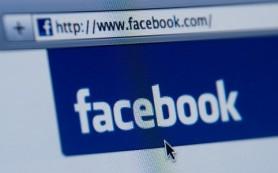 Интеграция поиска фотографий Facebook в сервис Bing