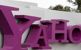 Жаклин Резес назначена исполнительным вице-президентом Yahoo!