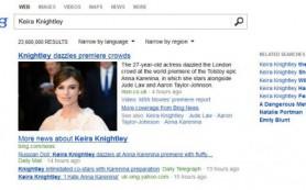 Bing добавил раздел «Популярно сейчас» на главную страницу