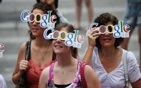 Google запатентует логин по фото