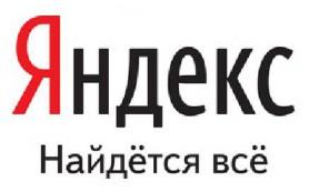 Яндекс составил список самых популярных курортов и отелей Турции