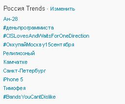 Русскоязычный Twitter вывел в тренды #деньпрограммиста