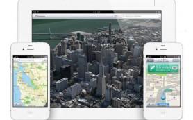 Apple начала использовать технологии «Яндекса» в последней версии iOS