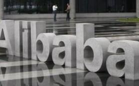 Alibaba Group выкупила часть акций у Yahoo