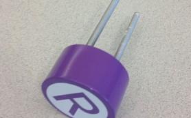 Yahoo! убрал (R) из логотипа компании