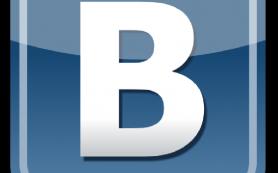 «В Контакте» отобрал медиавлияние у ЖЖ (+)