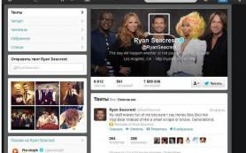 Twitter ввел новые профили, разрешив большую заглавную картинку