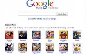 Google закроет музыкальный сервис