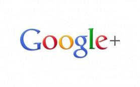 Google представил интерактивные уведомления по e-mail о событиях на Google+