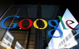 Google, с Днём рождения!