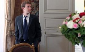 Медведев встретится с основателем Facebook Цукербергом в понедельник