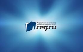 «Reg.ru» был аккредитован «ICANN»