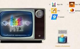 Веб-сайт по размещению объявлений в бегущих строках телеканалов появился в Краснодаре