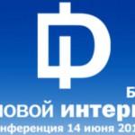 Объединенная конференция РИФ + КИБ