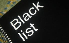 Интернет-компании подготовились к «черным спискам»