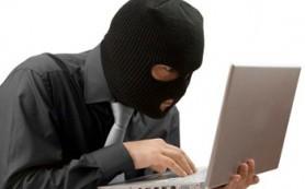 Жители Дальневосточного округа стали жертвами интернет-мошенника