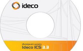 «Айдеко» выпустила новый интернет-шлюз