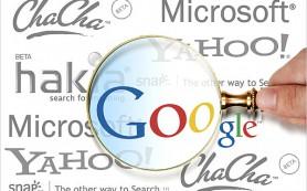 Большая часть страницы «Google» отведена не для поиска