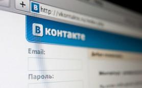 «ВКонтакте» отказались от TNS-счетчика