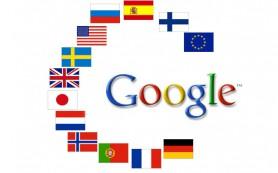 «Google» проводит в выдаче тестирование 4-х позиций