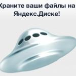 «Ростелеком» запустит национальное «облако» России в марте