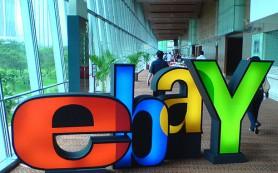 «eBay» намерен купить стартап «Svpply»