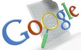 Google повторно проведет обучение пользователей эффективному поиску