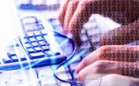 О хакерских атаках на государственные сайты