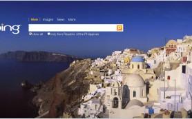Bing – это поиск на браузере Kindle Fire