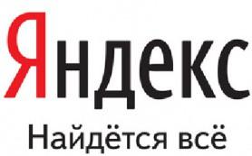 «Яндекс» намерен создать свой интернет-браузер