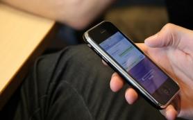 Поисково-спасательная служба г. Моквы начала применять интернет для оповещения населения