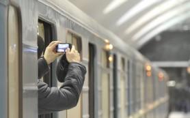 «Мегафон» одарил своих абонентов возможностью пользоваться интернетом в метро