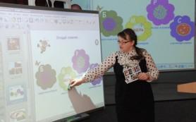 Учителей станут виртуально учить использовать интерактивные доски