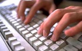 Скоро Интернет «заполнится до отказа»